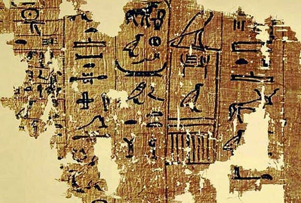 Las pirámides de Egipto habrían sido construídas por trabajadores asalariados y no por esclavos, indica nuevo hallazgo